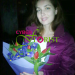 Best bouquet delivery to Nikolaev, Ukraine