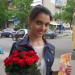 Flower delivery to Kherson