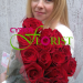 Red rose delivery to Nikolaev, Ukraine