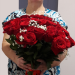 Red roses delivery to Tyumen