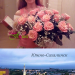 Flower delivery to Yuzhno-Sakhalinsk