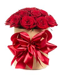 Red Rose Gift Box. Solnechny (Khanty-Mansiysk region)